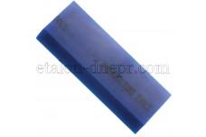 Полиуретан синий 12 см.