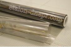 Платина 50 (HP Platinum 50 Armolan)