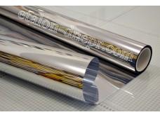Серебро 15 (R silver 15 PRO Armolan)